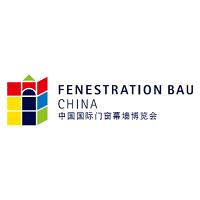 Fenestration Bau China 2020 Beijing