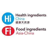FI Food Ingredients Asia China 2021 Shanghai