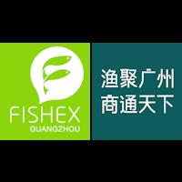 Fishex 2019 Guangzhou