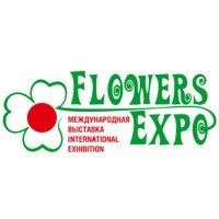 Flowers Expo 2017 Moscow