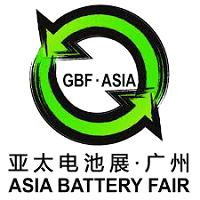 Asia Guangzhou Battery Sourcing Fair 2020 Guangzhou