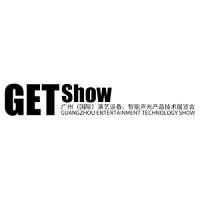GETshow 2021 Guangzhou