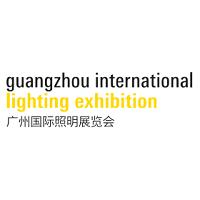 Guangzhou International Lighting Exhibition 2021 Guangzhou