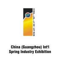 Guangzhou International Spring Industry Exhibition 2021 Guangzhou