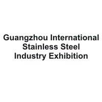 نمایشگاه نمایشگاه بین المللی صنایع فولاد ضد زنگ