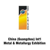 Guangzhou International Metal & Metallurgy Exhibition 2021 Guangzhou