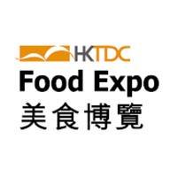 Food Expo 2017 Hong Kong