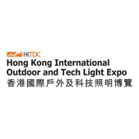 Hong Kong International Outdoor and Tech Light Expo 2020 Hong Kong
