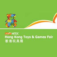 Hong Kong Electronics Fair 2020.Hong Kong Toys Games Fair Hong Kong 2020