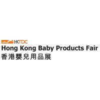 Hong Kong Baby Products Fair 2020 Hong Kong
