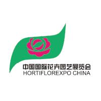 Hortiflorexpo IPM 2021 Shanghai