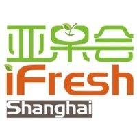 iFresh 2019 Shanghai