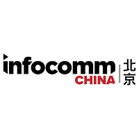 Infocomm China 2020 Beijing