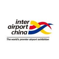 Inter Airport China  Beijing