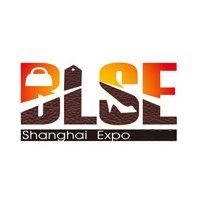 International Bags and Luggage Exhibition Shanghai 2014