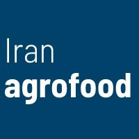 Iran agrofood 2020 Tehran