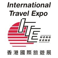 ITE International Travel Expo 2017 Hong Kong