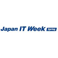 Japan IT Week Spring 2021 Tokyo