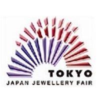 نمایشگاه نمایشگاه بین المللی جواهر
