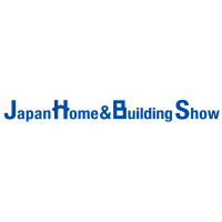 Japan Home and Building Show 2020 Tokyo
