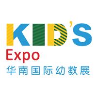 Kid's Expo 2020 Guangzhou