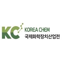 Korea Chem 2021 Goyang