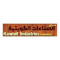 National Industries Exhibition Kuwait City