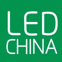LED China 2019 Shanghai