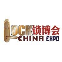 Lock China 2017 Guangzhou