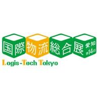Logis-Tech Tokyo  Tokoname