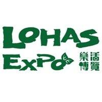 LOHAS Expo 2016 Hong Kong