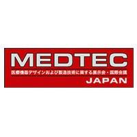 Medtec Japan 2015 Tokyo