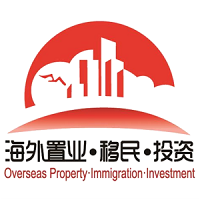 Overseas Property, Immigration and Investment Exhibition 2020 Shanghai