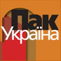 Packukraine  Kiev