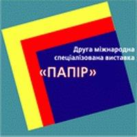 Paper  Kiev