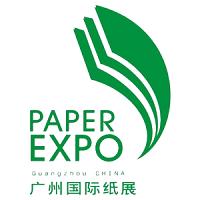 Paper Expo China 2021 Guangzhou