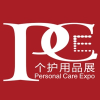 PCE Personal Care Expo 2021 Shanghai