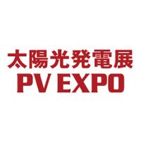 PV Expo 2021 Tokyo