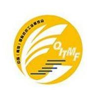 QITMF  Qingdao