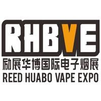 RHBVE Reed Huabo Vape Expo 2020 Shenzhen