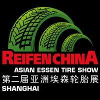 Reifen China 2016 Shanghai