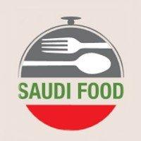 Saudi Food 2017 Jeddah