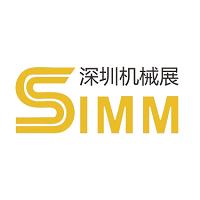 SIMM 2020 Shenzhen