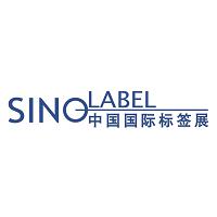 Sino Label 2021 Guangzhou