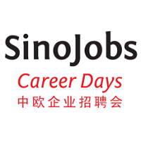 SinoJobs Career Days 2020 Düsseldorf