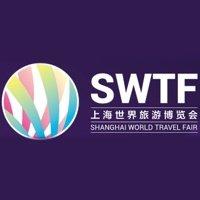 Shanghai World Travel Fair SWTF  Shanghai