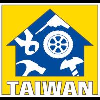 Taiwan Hardware Show  Taichung