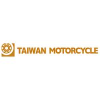 Taiwan Motorcycle 2020 Taipei