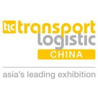 transport logistic China 2022 Shanghai