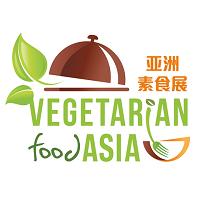 Vegetarian Food Asia 2019 Hong Kong